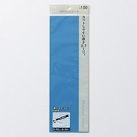 マグネットシート1枚 0.7ミリ ブルー 3010