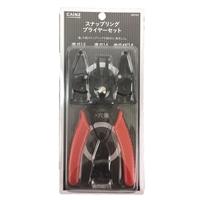 スナップリングプライヤーセット 10〜50mm SRP001