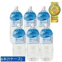 【ケース販売】天然水バナジウム 120 2L×6本【別送品】
