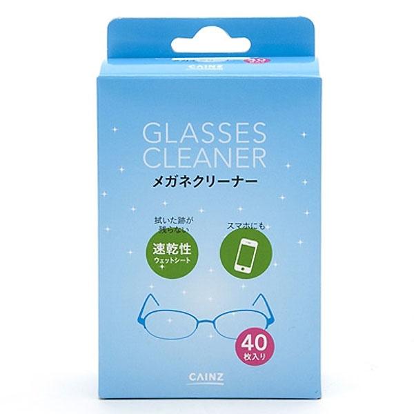 メガネクリーナー 40包