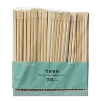 竹割箸 裸 100膳 WB-T100H