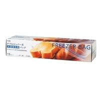 ダブルジッパー式冷凍保存用バッグ 15枚入