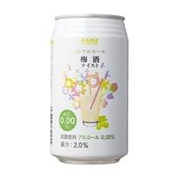 【ケース販売】カインズ ノンアルコール 梅酒テイスト 350ml×24本