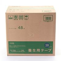 【ケース販売】養生テープ 幅38mm×長さ25m 48個入り
