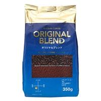 オリジナルブレンド(レギュラーコーヒー)