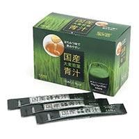 CAINZ 国産大麦若葉青汁 3g×30包