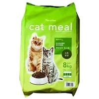 【数量限定】Pet'sOne キャットミール お魚と野菜 8kg