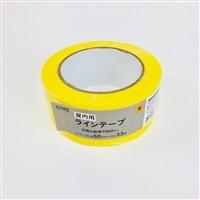 室内用PVCラインテープ 幅50mm×33m 黄色