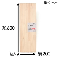 【SU】パイン集成材 600×200×15mm【別送品】