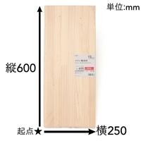 【SU】パイン集成材 600×250×15mm【別送品】