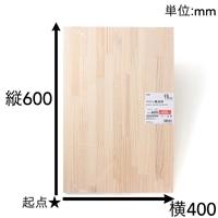 【SU】パイン集成材 600×400×15mm【別送品】