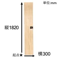 【SU】パイン集成材 1820×300×18mm【別送品】