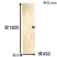 【SU】パイン集成材 1820×450×18mm【別送品】