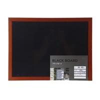 ブラックボード 30×40(BB-3040)