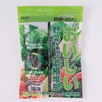 おいしい野菜を育てる濃縮堆肥 500g