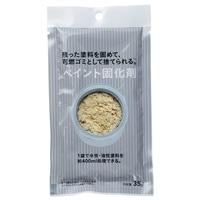 ペイント固化剤 35g (塗料400ml用)
