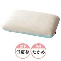 【数量限定】1年中快適な低反発枕 43×63