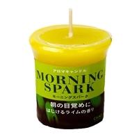 【数量限定】アロマキャンドル MORNING SPARK