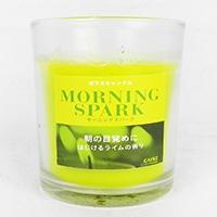 ガラスキャンドル 大 MORNING SPARK