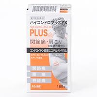 【第3類医薬品】米田薬品工業 ハイコンドロプラスZX 180錠