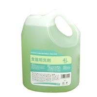 CZ 食器用洗剤 4L-DW