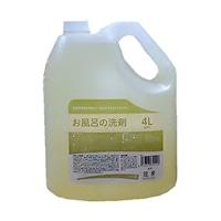 【数量限定】CAINZ お風呂の洗剤 4L-BT