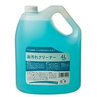 【数量限定】CAINZ 油汚れクリーナー 4L