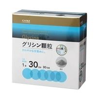 CAINZ グリシン顆粒 30包