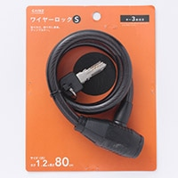 ワイヤーロックS WS-1280BK