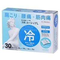 【第3類医薬品】CAINZ 冷感ユーシップL 30枚