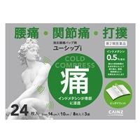 【第2類医薬品】ユーシップi 剤型【湿布剤】