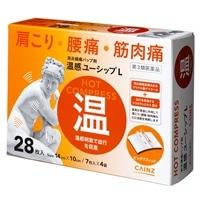 【第3類医薬品】CAINZ 温感ユーシップL 28枚