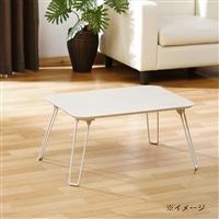 A12木目調鏡面折りたたみテーブル6040 ホワイト