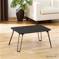 A13木目調鏡面折りたたみテーブル6040 ブラック
