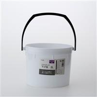 水性・油性対応 プラスチック下げ缶 容量 2L