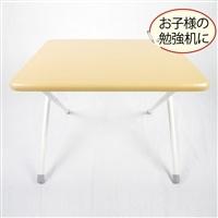 A5 折りたたみ式ミニテーブル ロータイプ ナチュラル