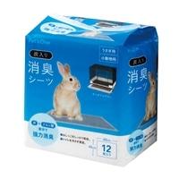 【数量限定】Pet'sOne 炭入り消臭シーツ 12枚(1枚あたり 約66.5円)