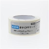 超透明厚手OPPテープ 75μ 48mm×50m