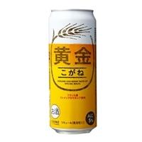 【ケース販売】黄金 500ml×24本
