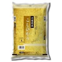 令和元年産 千葉県産こしひかり 5kg【別送品】