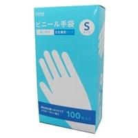 【数量限定】ビニール手袋 S 100枚 VGS100