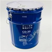 ディーゼル専用オイル20L CD-3 CD-30