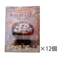 【ケース販売】カインズ 十六穀ごはん 25g×8袋×12個
