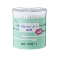 CAINZ 抗菌紙軸綿棒 200本