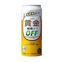 【ケース販売】黄金OFF 500ml×24缶
