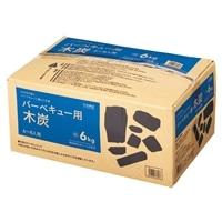 【数量限定】木炭6KG