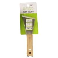 竹柄・ハンマー付ステンレス皮スキ64mm