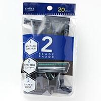 CAINZ 2枚刃 固定 使い捨てカミソリ 20本入り