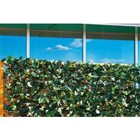 目隠しグリーンフェンス 1×2m グリーン