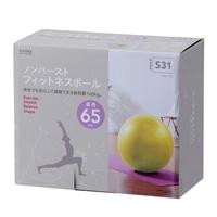 ノンバーストフィットネスボール65cm レモン